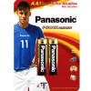 Pilha Panasonic Alcalina Pequena com 2 AA LR-06 - 1086 - Panasonic