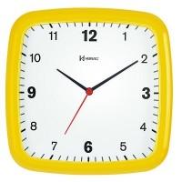 Relógio de Parede Clássico - 6638-268 - Herweg