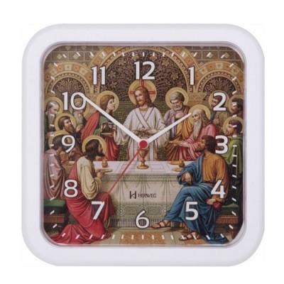 Relógio de Parede Santa Ceia Preto - 6696-034 - Herweg