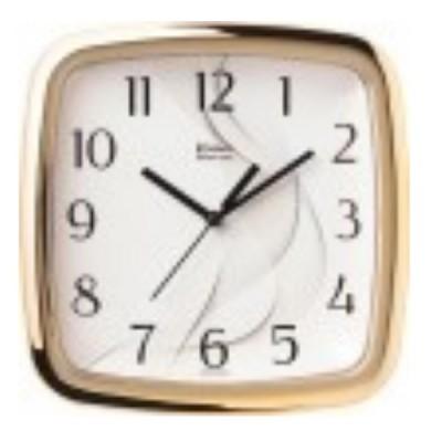 Relógio de Parede Dourado Quartz- 660026-29 - Herweg